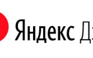 Крыжовник малахит: описание сорта с характеристиками, фото и отзывами