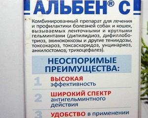Альбен для кур: что за препарат, инструкция по применению, побочные эффекты