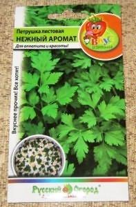 Сорта петрушки: самые урожайные и ароматные сорта для выращивания