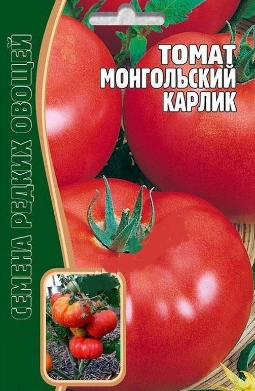 Томат Монгольский карлик: характеристика с фото, выращивание, уход, отзывы