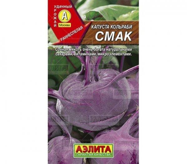 Капуста кольраби: описание, сорта, выращивание, отзывы, фото