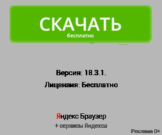 Грибы Саратовской области: съедобные и несъедобные