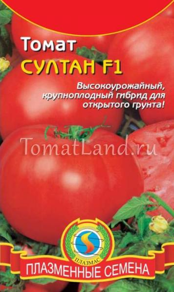 Томат Султан f1: характеристика гибрида, фото, посадка и отзывы