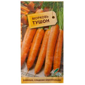 Морковь Тушон: характеристики, посадка, выращивание, уход, фото и отзывы