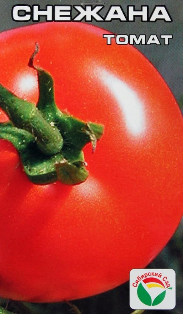 Семена томатов сибирской селекции: преимущества, для теплиц и открытого грунта