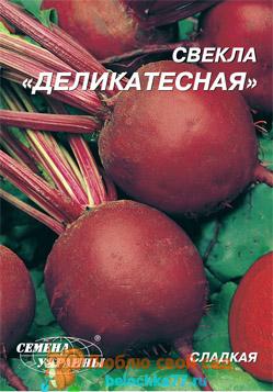 Свекла Экшен: описание сорта, фото, посадка, сбор урожая