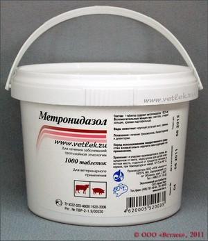 Метронидазол для кур: инструкция по применению, схемы приема