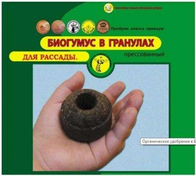 Лучшие удобрения для картофеля: органические, минеральные, биологические и стимуляторы роста