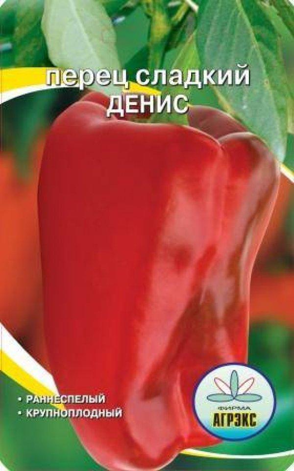 Перец Оранжевое чудо: описание сорта, фото, выращивание и отзывы