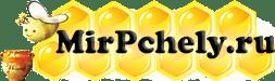 Прополис: состав, целебные свойства, применение, противопоказания